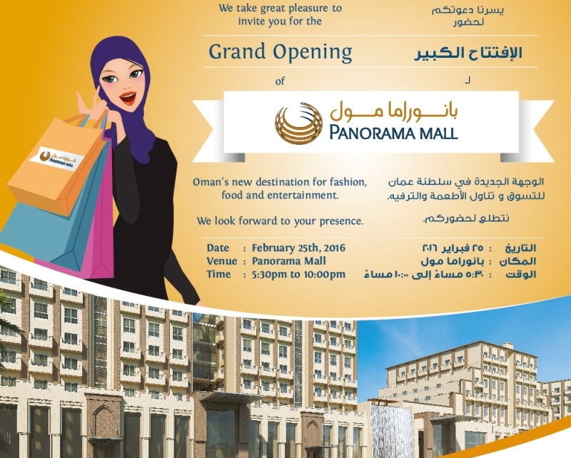 Areena Wishing All Success to Panorama Mall on the Grand Opening