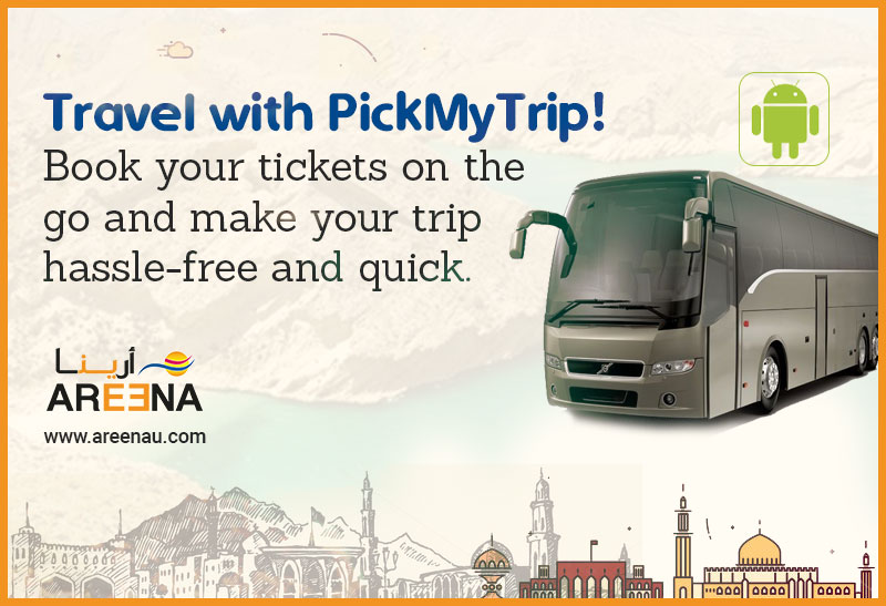 PickMyTrip on Your Mobile Now!
